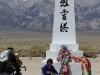 Locations - Manzanar